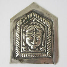 ANTIQUE SILVER SMALL PARVATI TRIBAL PLAQUE RAJASTHAN