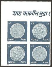 s108) Nepal Coins 1979 imperforated corner block of four** Nepal Münzen ungez VB