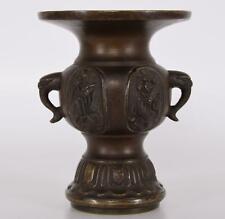 Japanese Bronze Silver Inlay Alter Vase Signed Edo or Meiji Period 19th Century