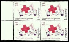 ALBANIA 2013 - Anniversary of the International Red Cross a value of four MNH
