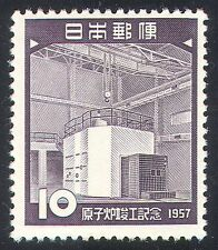 Japan 1957 Atomic/Nuclear/Energy/Buildings/Science/Architecture 1v (n25328)