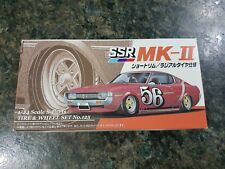 Aoshina 1/24 S Parts SSR Mk.2 Custom Wheels & Tyre Set Very Rare