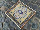 Small rug, Doormats, Bohemian rugs, Natural dyed rug, Soft, Wool | 1,4 x 1,5 ft