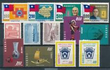 [315967] Taiwan good lot of stamps very fine MNH