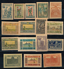 Russia Civil War Azerbaijan stamps collection 1921-22 MLH