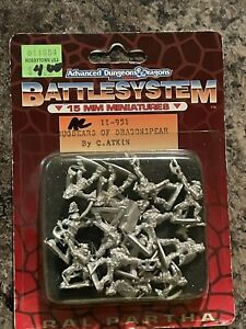 11-951 BUGBEARS OF DRAGONSPEAR - Ral Partha AD&D Battle System 15mm OOP