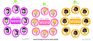 A5 Let's Learn Wudu Poster-Islamic,Education, Best Gifts For Your Daughter