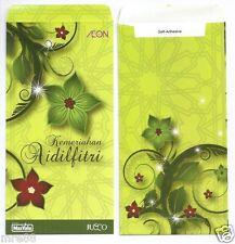 MRE * Jusco Sampul Duit Raya / Green Packet #2