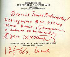 Aram Khachaturian Signed Sheet music Autograph 1966 !!!