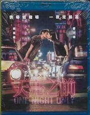 One Night Only Blu Ray Aaron Kwok Yang Zi Shan NEW Eng Sub