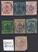 India Feud State Duttia Mint/Used Stamps