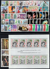 Monaco #YT1209-1263 #YTBF18 #YTPO66-PO69 MNH CV€144.50 1980 Year Set [1140/1269]