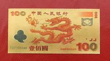 Chine / China Année Dragon Year -  100 Yuan 2000 - Polymer Plaqué Or 24k - NEUF