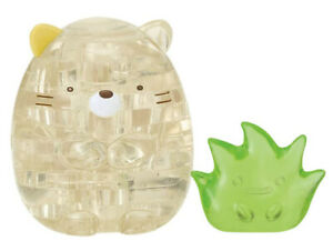 Crystal 3D Puzzle Sumikko Gurashi Cat & Weed 18 Pieces Skin color BEVERLY 50270
