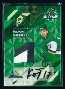 2016-17 Sereal KHL Gold Authographed Patch Kirill Kaprizov 6/7