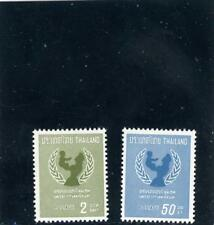 Thailand 1964 Scott# 421-2 mint hinged