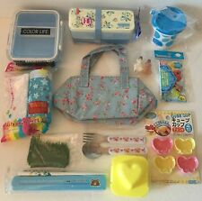 Big Blue Floral Lunch Bento Box Kit With 2 Bento Boxes, Cup, Blue Oshibori, Bag