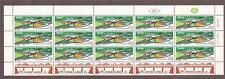 Israel 1981 Ha-Shiva Interchange Full Sheet Scott 794  Bale 810