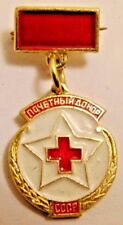 Honorable Donor USSR Red Cross Medal Pin Badge 1970s-80s, Original