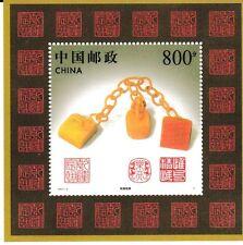 1997 China Miniature Sheet SG 4220, Mint Never Hinged