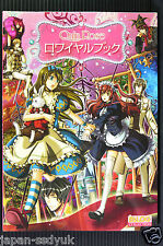 japan Quin Rose Royal book (Heart no Kuni no Alice,Crimson Empire)