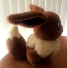 Pokemon Center 2009 Eevee Life-Size Plush Toy - NWT