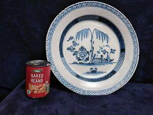 "Huge Antique C18th Signed English Delft Charger 13.5"" 34cm Tin Glazed Bristol ?"