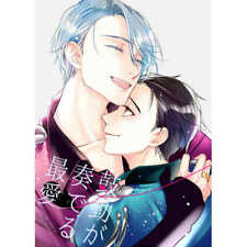 Yuri!!! on Ice YAOI Doujinshi ( Victor x Yuri Katsuki )The beloved heartbeat NEW