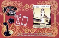 Communication, Telecom Training Institute, India 2017 MNH MS  (R4n)