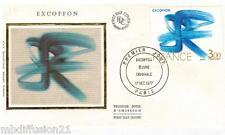 1977 - ENVELOPPE SOIE - FDC 1°JOUR - ROGER EXCOFFON -TABLEAU - TIMBRE Yt.1951