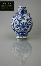 More details for fine museum quality chinese antique early 19th c blue & white moonflask rare