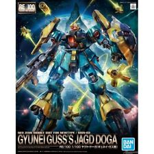Re/100 - Gyunei Guess's Jagd Doga (1:100)