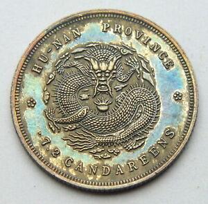 CHINA HUNAN PROVINCE 10 CENTS 1898-1899 OLD COIN