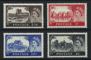 QE2 1955 WATERLOW SET SG 536/9 SET OF 4,  LIGHTLY MOUNTED MINT, JUST AS SCANS