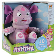 Luntik Interactive Educational Talking Plush Toy, Talks in Russian
