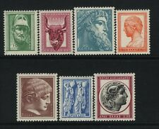 Greece Scott # 632-38 Lightly Hinged Value $ 50.55