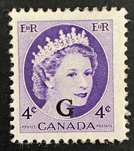 "Canadian Stamp, Scott O43 4c QE ll ""Wilding"" Portrait Overprinted G VF M/VLH"