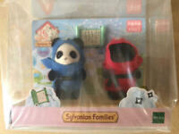 Sylvanian Families BABY Ninja 35th Anniversary Limited 2020 Calico Critters