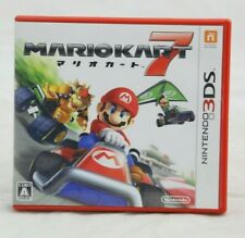 Mario Kart 7 Nintendo 3DS Japan Import Game and Box Only North American Seller
