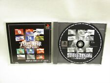 THE PRO BASEBALL 1 Yakyu Jitsumei Ban Simple 1500 PS1 Playstation Japan Game p1