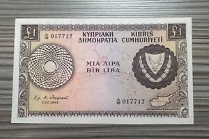 CYPRUS 1961 THE FIRST £1 OF THE REPUBLIC Pick 39a IN CRISP AU CONDITION