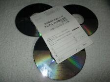 GARY NUMAN     3 discs from the Japanese 'Asylum 1' box-set     L@@K