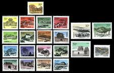 China PRC R29 Sc# 2755 Sc# 2792-5 Sc# 2907-10 Sc# 2934-41 The Great Wall Set