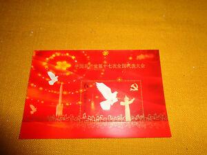 PR CHINA, SCOTT# 3627, SOUV SHEET, MNH, OG