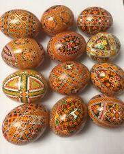 Ukrainian Chicken Easter Eggs