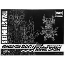 Transformers Takara Tomy Generations Selects TT-GS08 Tentakil MISB
