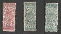 Spain revenue fiscal Stamp 12-25-20-7b Puerto Rico used no gum