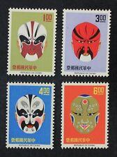 CKStamps: China ROC Stamps Collection Scott#1471-1474 Mint NH OG
