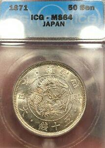 1871 Japan Meiji 4 50 Sen Sun Dragon Silver ICG MS-64 small Dragon