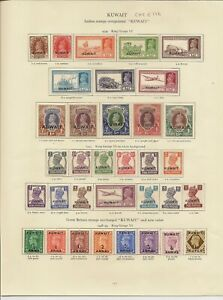 KUWAIT 1939-51 KGVI COMPLETE COLLECTION CAT £716 HINGED MINT